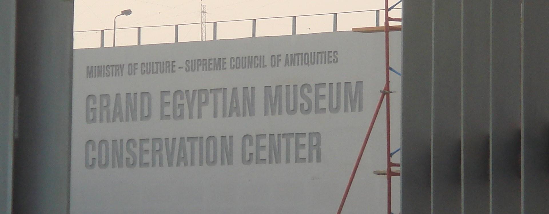 GRANDE MUSEO EGIZIO (GEM) - IL CAIRO